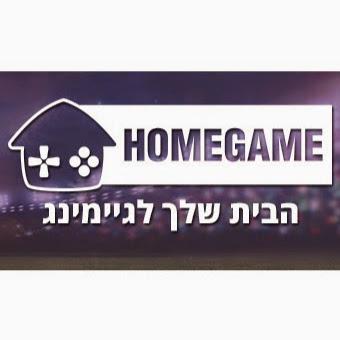 הום גיים homegame חנות קונסולות בגני תקווה