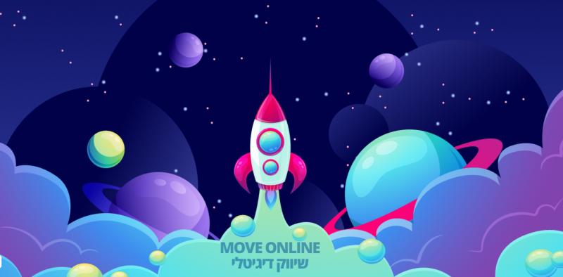 מובאונליין חברת פרסום דיגיטלי בגני תקווה